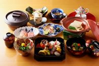 創作和料理近藤のディナー懐石料理ペアチケット