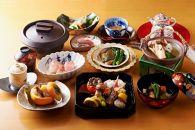 創作和料理近藤のスペシャルディナーチケット