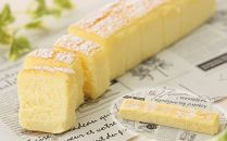北海道ホワイトチョコチーズ 北海道・新ひだか町からお届けします