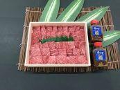 【熊野牛】焼肉セット(自家製タレ付) 500g