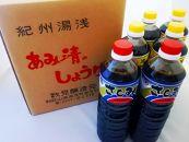 ■こい口醤油1L4本 さしみ用かけ醤油1L2本セット