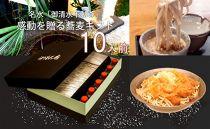 【10人前】福井県の名水を使って手打ちした越前蕎麦(生蕎麦)