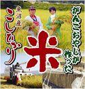 がんこおやじが作った南魚沼産コシヒカリ白米10㎏(5㎏×2袋)
