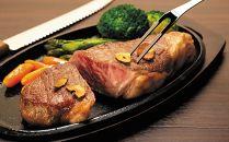 大福牛 サーロインステーキ