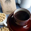 ミチヒトの欲張り3種セット(大豆コーヒーとコーヒー粉2種)