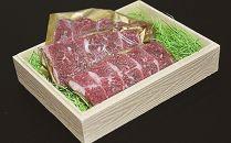 大福牛 肩ロース切り落とし(300g)カルビ(300g) 焼き肉用セット