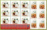 ≪ボリューム≫オリーブ牛ハンバーグ9袋・牛すき丼6袋セット