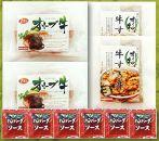 オリーブ牛ハンバーグ2袋・牛すき丼2袋セット