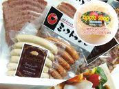 BH19【自家生産ダチョウ肉】ハム・ソーセージ詰合せ+人気の豚バラ軟骨スライス