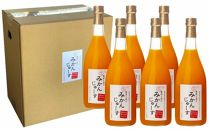 ■有田みかんジュース(720ml×6本)無添加ストレート果汁100%