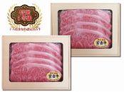 宮古島産黒毛和牛 特選5等級サーロインステーキ(200g×9枚)