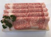 A5ランク松阪牛すき焼き肉900g
