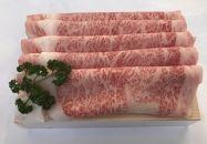 A5ランク松阪牛すき焼き肉400g