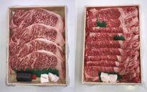 黒毛和牛ステーキ180g×3枚+黒毛和牛すき焼き肉420g