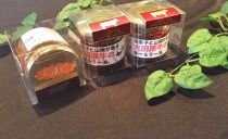 大田原牛 食べる肉ラー油3点セット