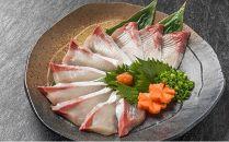(刺身用)佐伯産カボスぶり 低温熟成魚切り身 約300g