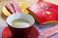 【箔一】金箔ようかん金箔入梅こぶ茶セット