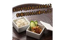 ■天日干ちりめん(200g×2)とちりめん山椒(200g×2)セット【冷蔵】紀州湯浅湾直送!
