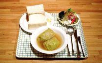 【体験型現地でお礼】ロールキャベツセット2食分[こくベジ]