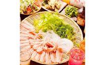【体験型現地でお礼】木村屋本店特製こくベジとしゃぶしゃぶ食べ放題・飲み放題でお礼コースお二人様