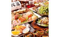 【体験型現地でお礼】木村屋本店特製こくベジとお鍋で味三昧&飲み放題でお礼二名様