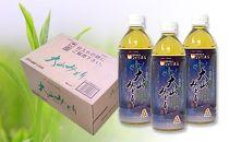 【ポイント交換専用】緑茶「大山みどり」ペットボトル(500ml×24本)