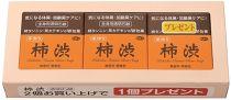 【すっきりデオドラント!】柿渋透明石鹸(3個)