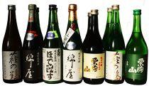 宮城・美しい栗原の自慢酒。『栗駒山・綿屋・萩の鶴』飲み比べリーズナブルな12本詰合せ