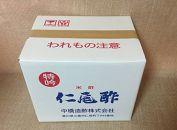 【ポイント交換】醸造酢/米酢「特吟 仁尾酢900ml」12本