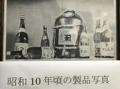 特吟「仁尾酢」1升瓶(1800ml)2本