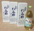醸造酢/米酢「特吟 仁尾酢900ml」3本