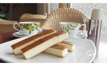 【ポイント交換専用】地元人気喫茶店「茶茶」の手作りスティックチーズケーキ(13本入り)