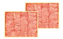 鹿児島県産和牛ロース焼肉セット
