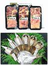 【くまの直送便】海の干物、山の地鶏セット