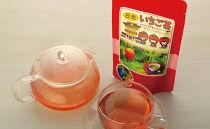 【数量限定】健康にこだわり手作り、自家製のお茶