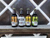 八海山「ライデンビール」詰合せ