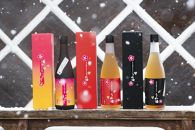 越後の名酒八海山の梅酒3種四合瓶お試しセット(各1本)