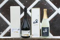 八海山発泡にごり酒と「あわ」詰合せ(各3本)