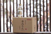 八海山本みりん三年熟成「麹の蜜」12本セット