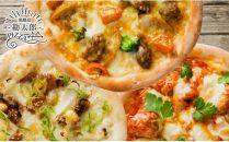 最高の淡路島食材を使った手作りピザ 島のお肉セット(3枚+1枚)