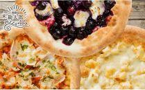 最高の淡路島食材を使った手作りピザ 畑セット(3枚+1枚)