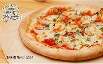 淡路島たまねぎが主役!厳選素材の手作りピザ(3枚+1枚)