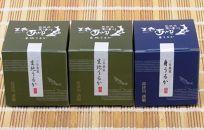 高津川天然あゆ うるか2種セット