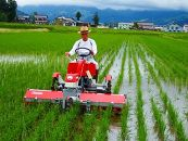 【頒布会】南魚沼産(しおざわ)こしひかり8割減農薬米、精米5Kg×12回