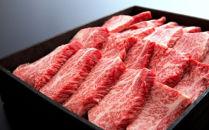【冷凍】山形牛モモ焼肉用(310g)<Aコープ東北>