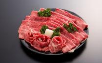 【冷凍】山形牛モモすき焼き用(320g)<Aコープ東北>