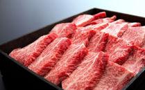 冷蔵山形牛モモ焼肉用(620g)<Aコープ東北>