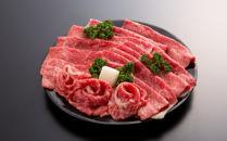 冷蔵山形牛モモすき焼き用(640g)<Aコープ東北>