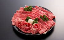 冷凍山形牛モモすき焼き用(640g)<Aコープ東北>