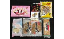 庄内麸と麸菓子セット<阿蘇食品>